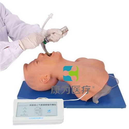 """""""康为医疗""""高级成人气管插管操作模型,电子报警气管插管训练模型"""