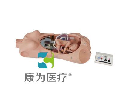"""""""康为医疗""""半身分娩模拟训练标准化模拟病人,半身分娩模型"""