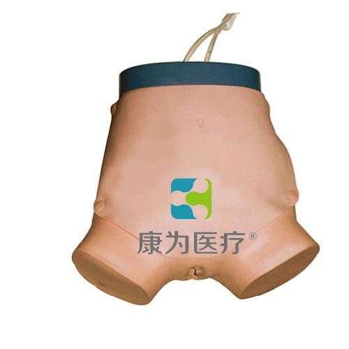 """""""康为医疗""""女性膀胱造瘘训练模型,女性膀胱造瘘操作模型"""