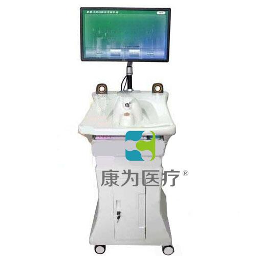 """""""康为医疗""""高级虚拟静脉注射操作系统"""