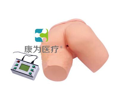 """""""康为医疗""""电子灌肠操作训练模型"""