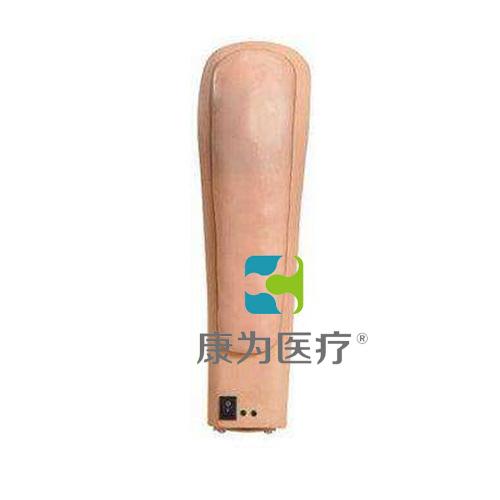"""""""康为医疗""""高级电子上臂肌肉注射训练模型"""