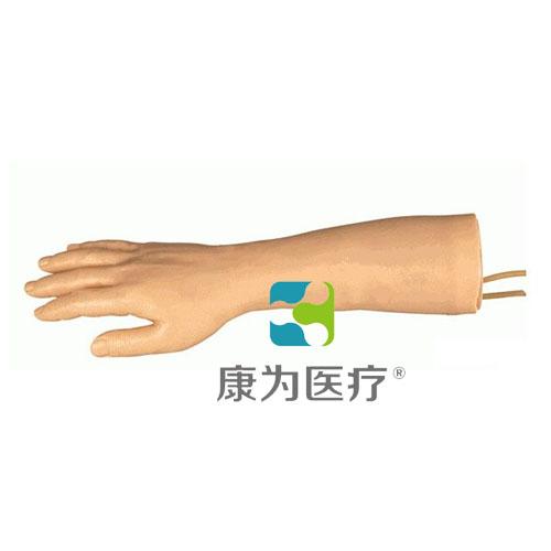 """""""康为医疗""""高级手部静脉穿刺训练模型"""