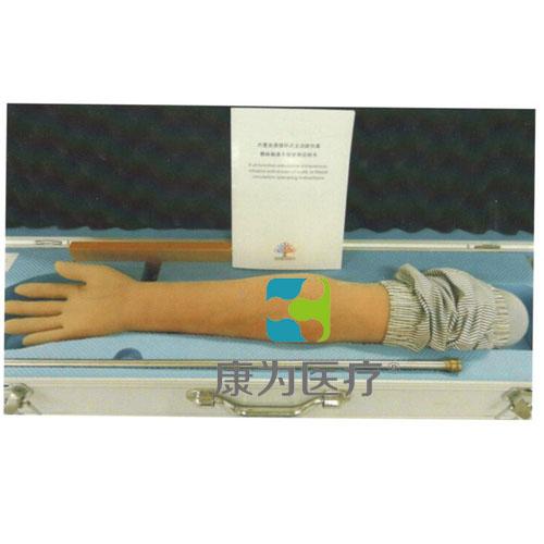 """""""康为医疗""""内置血液循环系统全功能高仿真静脉输液手臂"""