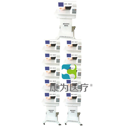 """""""康为医疗""""脉象模拟系统脉象训练仪(网络版)"""