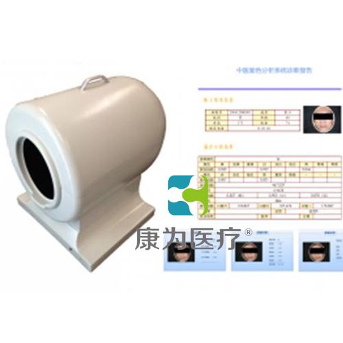 """""""康为医疗""""中医面诊检测分析系统 (非台车)3代"""