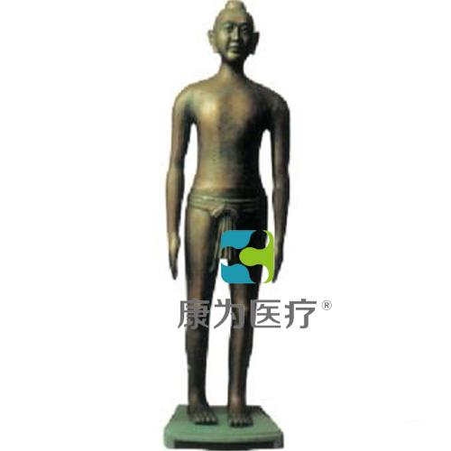 """""""康为医疗""""仿古针灸铜人166cm"""