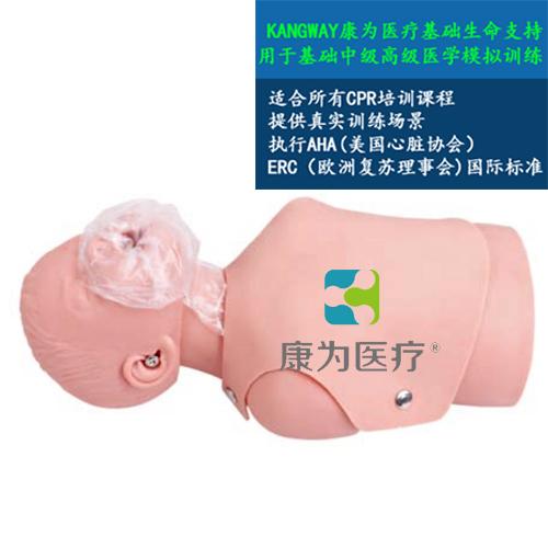 """""""康为医疗""""半身儿童心肺复苏标准化模拟病人"""