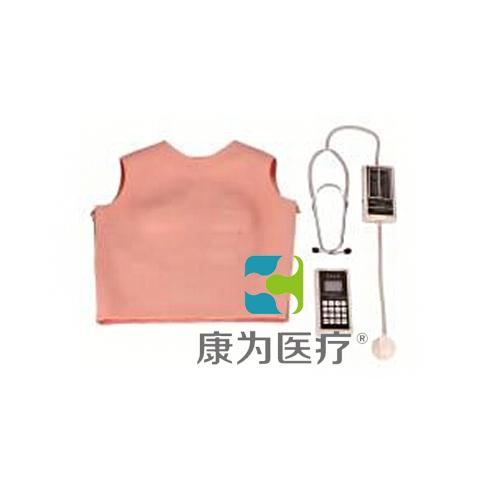 """""""康为医疗""""心肺听诊训练模型(背心式)"""