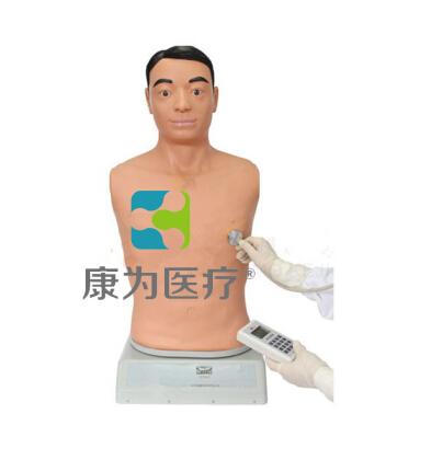 """""""康为医疗""""心肺音听诊触诊标准化模拟病人"""
