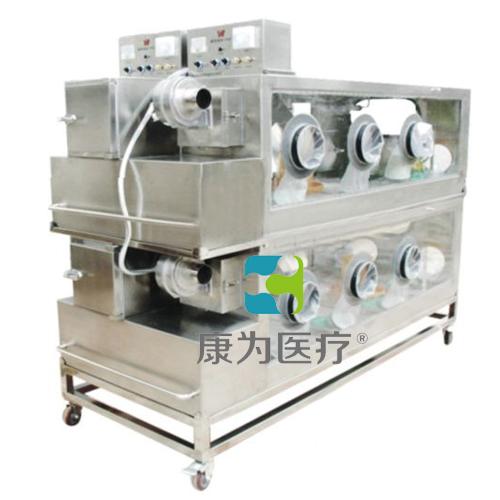 """""""康为医疗""""双层鸡隔离器 KDF/GJ-2"""