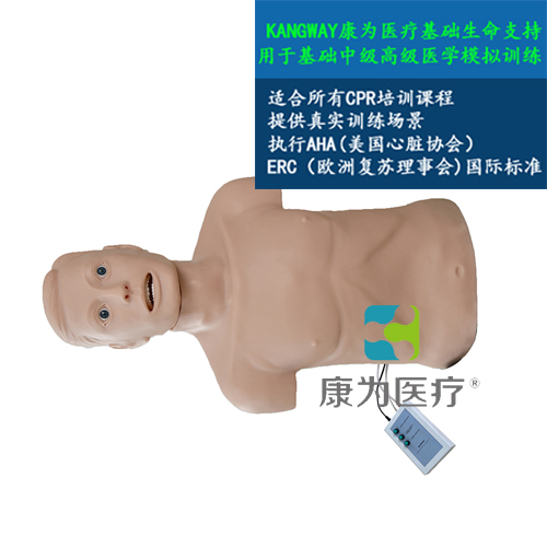 """""""康为医疗""""CPR带气管插管半身模型-青年版带CPR控制器"""