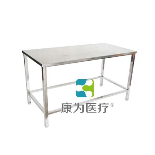 """""""康为医疗""""不锈钢实验工作台"""
