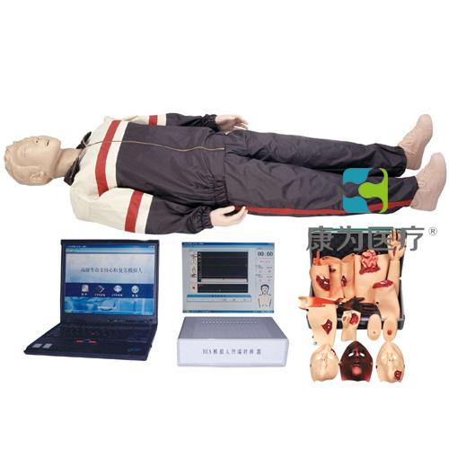 """""""康为医疗""""高级心肺复苏与创伤训练标准化模拟病人"""