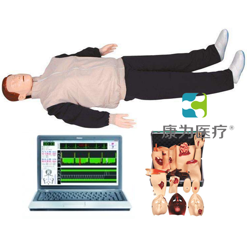 """""""康为医疗""""高级电脑心肺复苏与创伤标准化模拟病人(计算机控制 二合一功能)"""