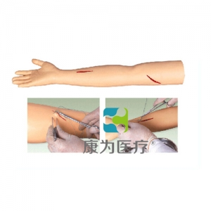 """""""康为医疗""""高级外科缝合手臂训练模型"""