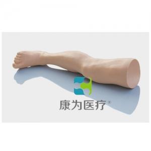 """康为医疗""""高级下肢切开缝合训练仿真模型"""