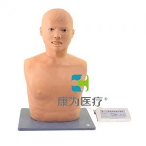 """""""康为医疗""""高级鼻腔检查模型"""