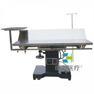 """""""康为医疗""""电动升降不锈钢动物手术解剖台(带手术托盘)"""