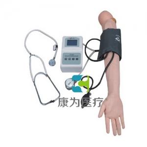 """""""康为医疗""""高级手臂血压测量训练模型"""