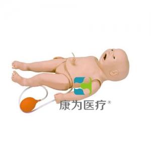 """""""康为医疗""""简易婴儿急救标准化模拟病人"""