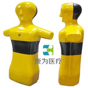 """""""康为医疗""""水上救助培训模型 溺水玻璃钢泳池急救员训练习假人专用"""