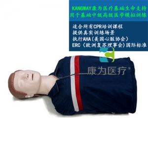 """""""康为医疗"""" 半身心肺复苏训练标准化模拟病人(简易型)"""