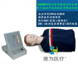 """""""康为医疗""""高级全自动电脑心肺复苏标准化模拟病人 采用2015心肺复苏操作标准、其核心模块包括模拟人、心肺复苏显示器。可进行心肺复苏的训练和考核、打印和显示一体化。于社会心肺复苏培训机构、医院、医学院、卫校、红十字会等单位进行心肺复苏培训。 执行标准:美国心脏学会(AHA)2015国际心肺复苏(CPR)&心血管急救(ECC)指南标准。 模型功能: 1、模拟标准气道开放。 2、人工手位胸外按压时: A:动态条码指示灯显示按压深度:按压深度正确(5-6cm区域) 由条码绿灯显示、按压深度不够(小于5cm)由条"""