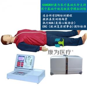 """""""康为医疗""""高级全自动电脑心肺复苏标准化模拟病人"""