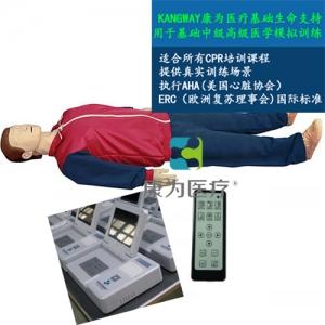 """""""康为医疗""""高级自动电脑心肺复苏标准化模拟病人EM9287(2017急救培训畅销新品)"""