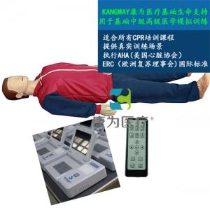 """""""康为医疗""""EM9285高级全自动心肺复苏标准化模拟病人(CPR培训课程基础版)"""