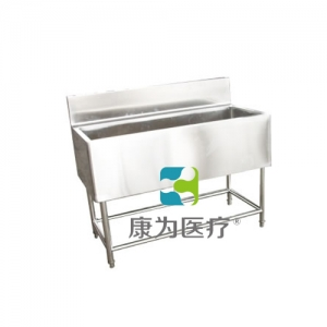 """""""康为医疗""""不锈钢水池 KDF/SC-120"""