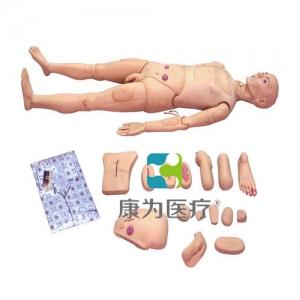 """""""康为医疗""""高级创伤标准化模拟病人"""