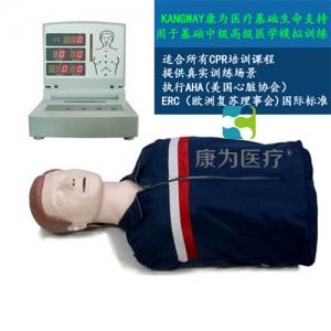"""""""康为医疗""""2015版高级电脑半身心肺复苏训练标准化模拟病人"""