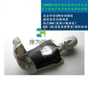 """""""康为医疗""""简易版半身心肺复苏标准化模拟病人"""