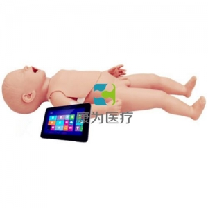 """""""康为医疗"""" 触摸屏智能婴儿生命支持急救模拟训练系统( 无线考核版)"""