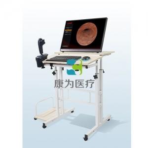 """""""康为医疗""""胃镜、肠镜、气管镜虚拟教学系统"""