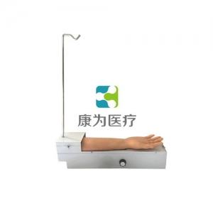 """""""康为医疗"""" 全功能旋转式皮内注射及静脉穿刺手臂模型"""