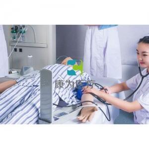 """""""康为医疗""""基础护理综合模拟训练系统"""