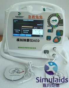 康为医疗@急救兔兔 电除颤训练仪AED(培训专用)模拟除颤仪AED